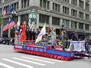 Chicago Public Schools Service Leadership Program float