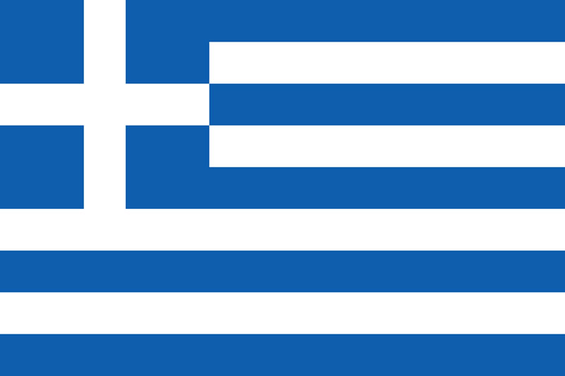 City Of Chicago Hellenic Heritage Parade Greek