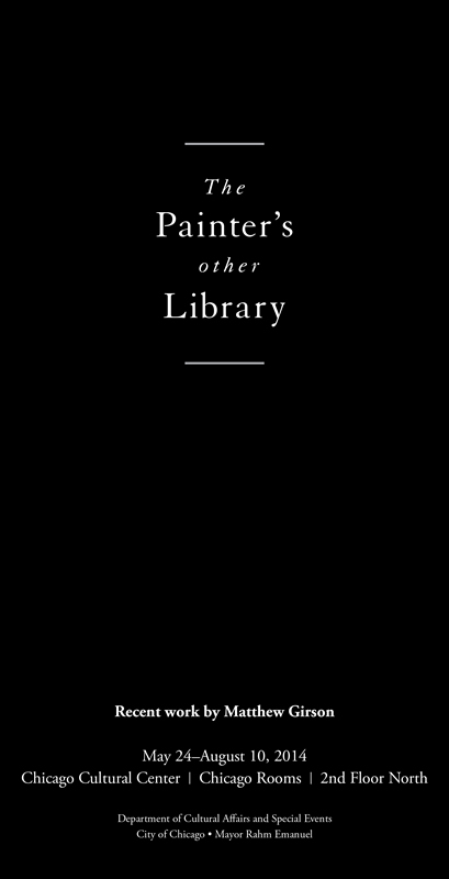 Matthew Girson: The Painter's Other Library Brochure (PDF)